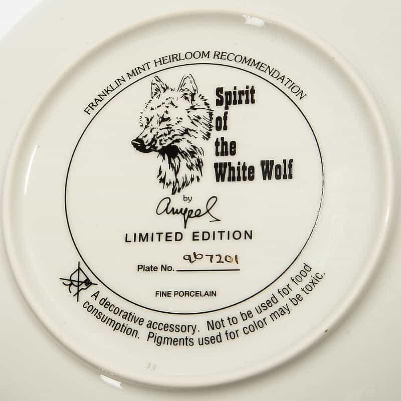 Фарфоровая тарелка «Дух Белого Волка»