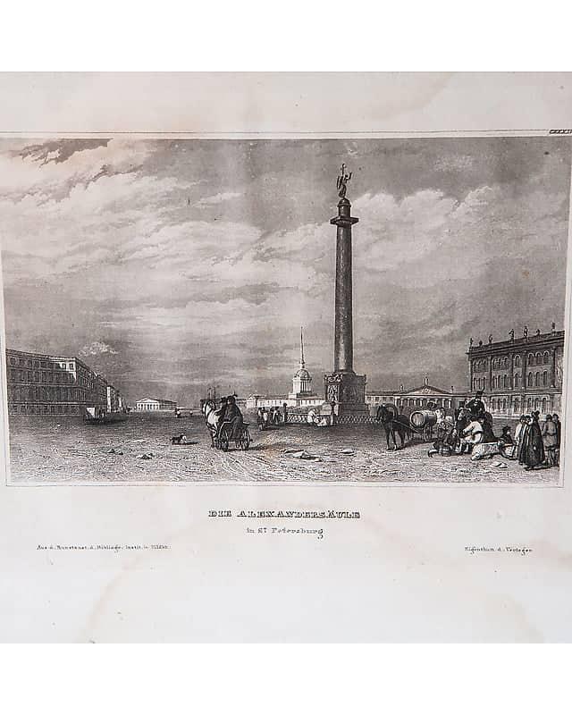 Литография «Александрийский столп» врамке