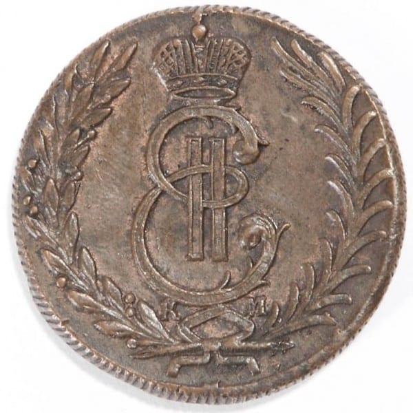 Монета сибирская 5 копеек