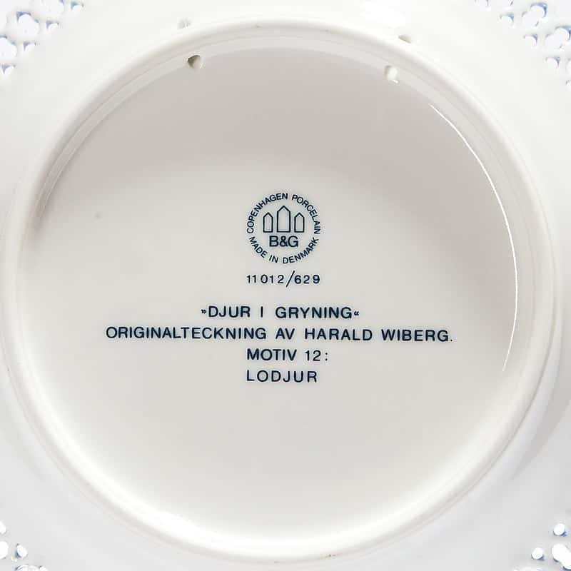 Фарфоровая тарелка «Рысь»