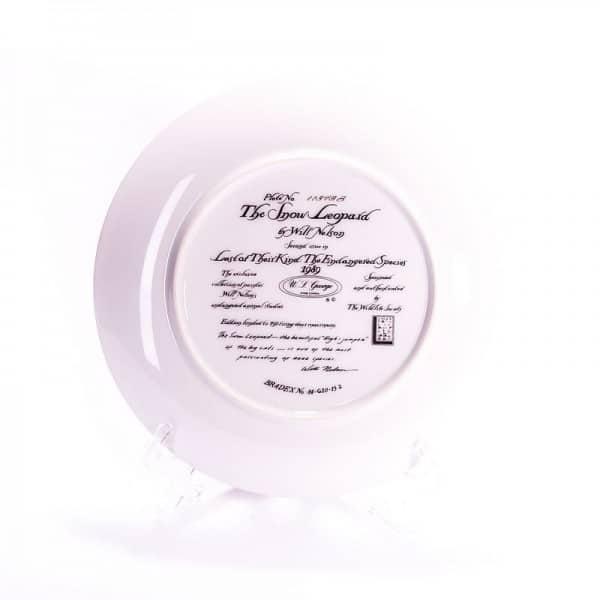 Тарелка фарфоровая «Снежный барс»