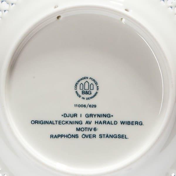 Фарфоровая тарелка «Перелёт над забором»