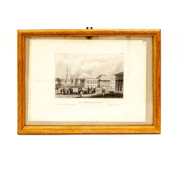 litografiya oruzhejnye palaty