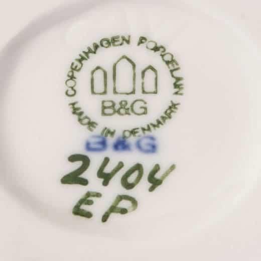 Основание тарелки от немецкого завода