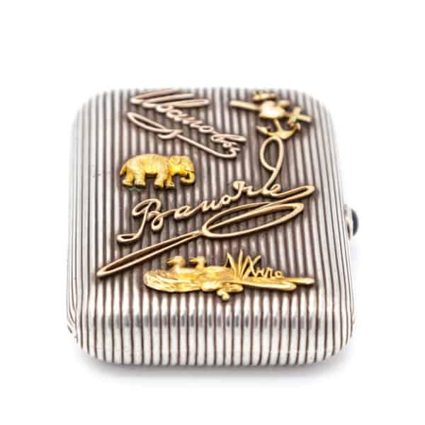 Серебряный кошелёк