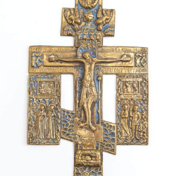 """Нагрудный крест """"Распятие Христово"""""""