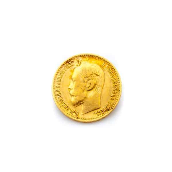 zolotaya moneta pyat rubley