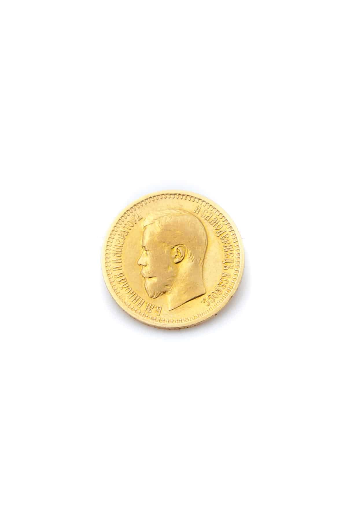 zolotaya moneta sem rubley pyatdesyat kopeek