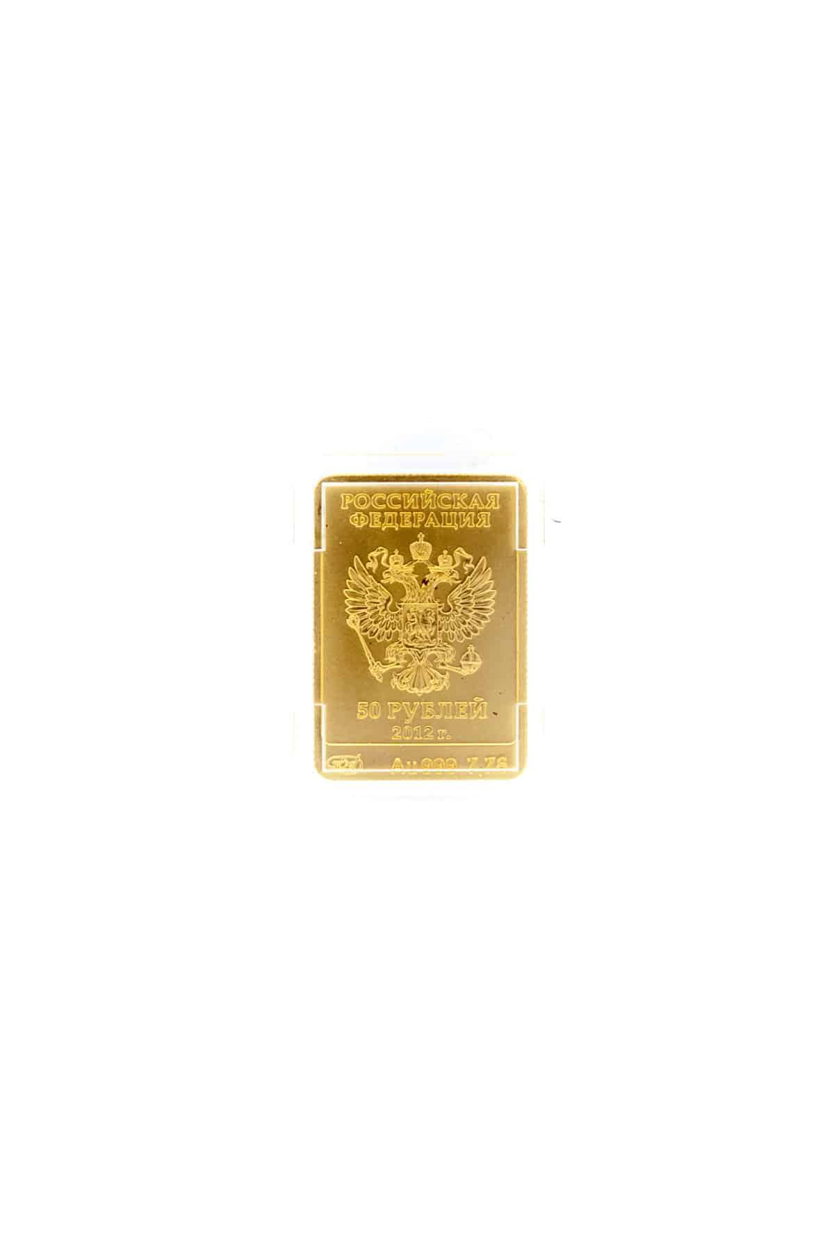 moneta pyatdesyat rubley