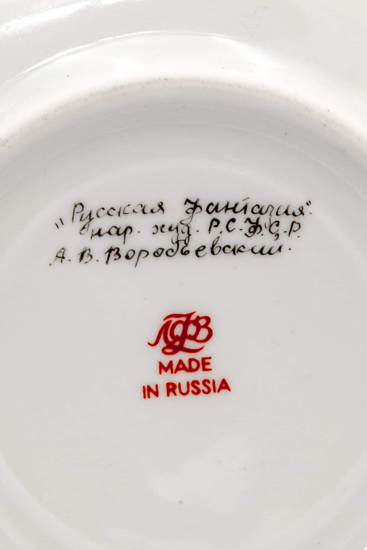chaynaya para russkaya fantaziya